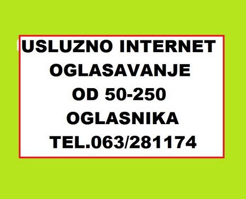 Uslužno postavljam Vase male oglase na 50-100-150-200-250 Oglasnka + 50 Fb adres