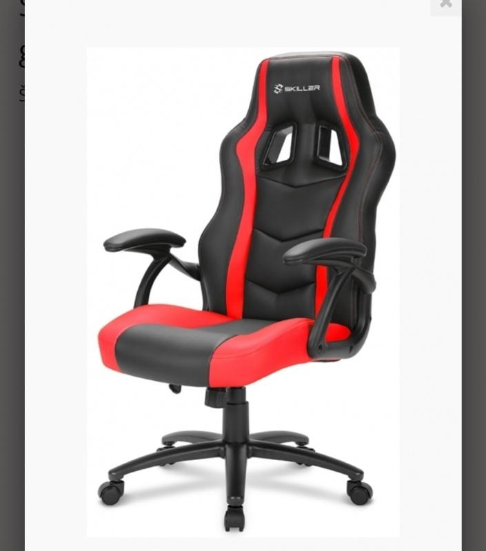 Skiller SGS1 gejming stolica