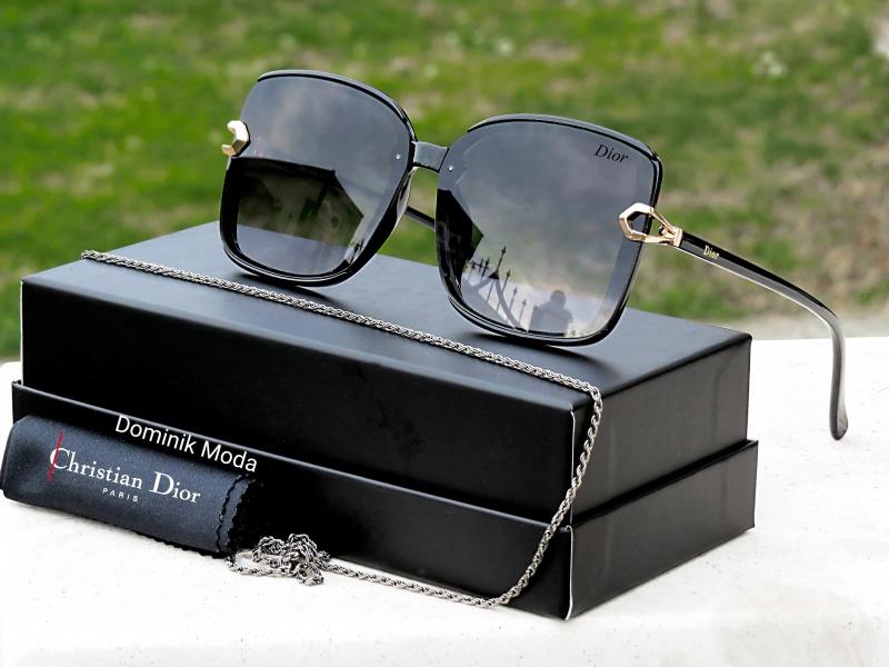 Christian Dior naocare Lux kolekcija