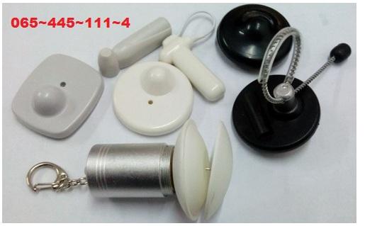 Magnet za skidanje zujalica zuja-PRIVEZAK (12000 gs)
